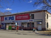 Полевской, улица Коммунистическая, дом 6. магазин