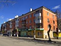 Полевской, улица Коммунистическая, дом 8. многоквартирный дом