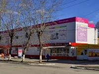 """Полевской, улица Коммунистическая, дом 10. супермаркет """"Магнит"""""""