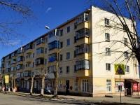 Полевской, улица Коммунистическая, дом 12. многоквартирный дом