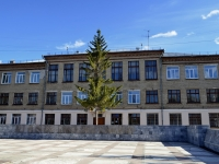 Полевской, улица Коммунистическая, дом 14. школа №14
