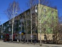 Полевской, улица Коммунистическая, дом 16. многоквартирный дом