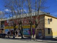 Полевской, улица Коммунистическая, дом 18. магазин