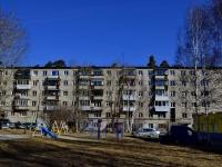 Полевской, Коммунистическая ул, дом 50