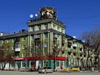 Полевской, улица Коммунистическая, дом 1. многоквартирный дом