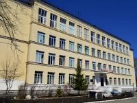 Полевской, улица Коммунистическая, дом 3. школа Средняя общеобразовательная школа № 13