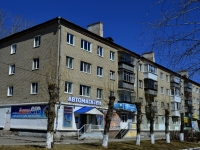 Полевской, улица Коммунистическая, дом 5. многоквартирный дом