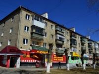 Полевской, улица Коммунистическая, дом 7. многоквартирный дом