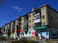 Полевской, улица Коммунистическая, дом 9. многоквартирный дом