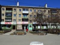 Полевской, улица Коммунистическая, дом 11. многоквартирный дом