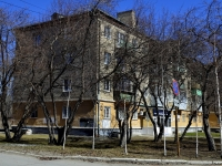 Полевской, улица Коммунистическая, дом 13. многоквартирный дом