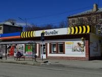 Полевской, улица Коммунистическая, дом 13А. магазин