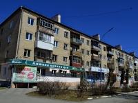 Полевской, улица Коммунистическая, дом 15. многоквартирный дом