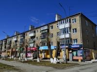 Полевской, улица Коммунистическая, дом 17. многоквартирный дом