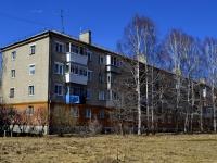 Полевской, Коммунистическая ул, дом 21