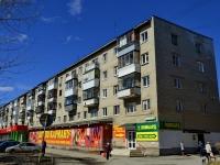 Полевской, Коммунистическая ул, дом 29