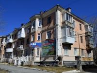 Полевской, улица Ленина, дом 4. многоквартирный дом