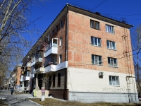 Полевской, улица Ленина, дом 6. многоквартирный дом