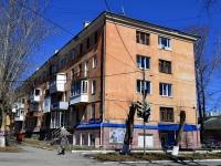 Полевской, улица Ленина, дом 8. многоквартирный дом
