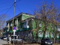 Полевской, улица Ленина, дом 12. многоквартирный дом