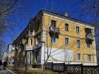 Полевской, улица Ленина, дом 14. многоквартирный дом