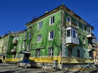 Полевской, улица Ленина, дом 3. многоквартирный дом