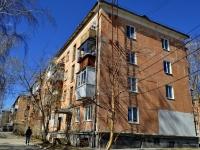Полевской, улица Ленина, дом 5. многоквартирный дом