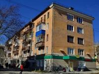 Полевской, улица Ленина, дом 7. многоквартирный дом