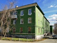 Полевской, улица Ленина, дом 9. многоквартирный дом