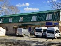 Полевской, улица Ленина, дом 9А. многофункциональное здание Ритуальный салон Память