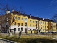 Полевской, улица Ленина, дом 11. многоквартирный дом
