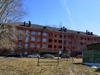 Полевской, Черёмушки микрорайон, дом 1. многоквартирный дом