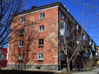 Полевской, Черёмушки микрорайон, дом 7. многоквартирный дом