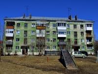 Полевской, Черёмушки микрорайон, дом 8. многоквартирный дом