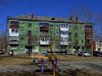 Полевской, Черёмушки микрорайон, дом 13. многоквартирный дом
