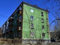 Полевской, Черёмушки микрорайон, дом 14. многоквартирный дом