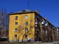 Полевской, Черёмушки микрорайон, дом 15. многоквартирный дом
