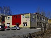 Полевской, Черёмушки микрорайон, дом 16. офисное здание