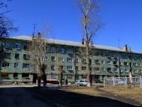 Полевской, Черёмушки микрорайон, дом 17. многоквартирный дом