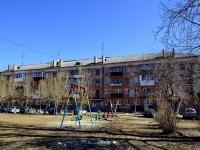 Полевской, Черёмушки микрорайон, дом 18. многоквартирный дом