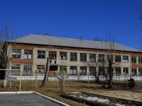 Полевской, Черёмушки микрорайон, дом 19. офисное здание
