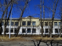 Полевской, улица Розы Люксембург, дом 4. офисное здание