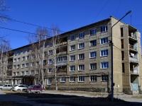 , st Roza Lyuksemburg, house 6. Apartment house