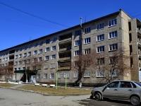 Полевской, улица Розы Люксембург, дом 8. офисное здание