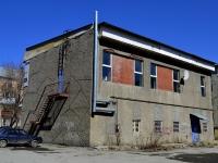 , st Roza Lyuksemburg, house 12. office building