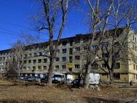 Полевской, улица Розы Люксембург, дом 14. офисное здание