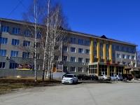 Полевской, улица Розы Люксембург, дом 18. гостиница (отель)