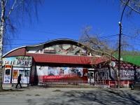 Полевской, улица Розы Люксембург, дом 59. магазин
