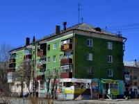 Полевской, улица Розы Люксембург, дом 61. многоквартирный дом