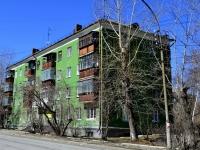 Полевской, улица Розы Люксембург, дом 65. многоквартирный дом
